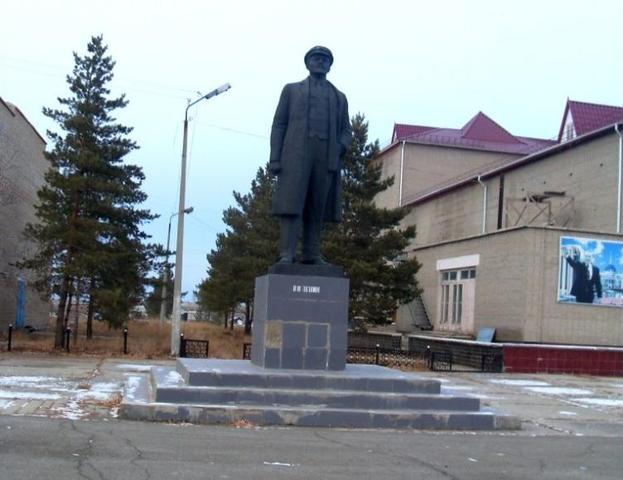 Ленин)