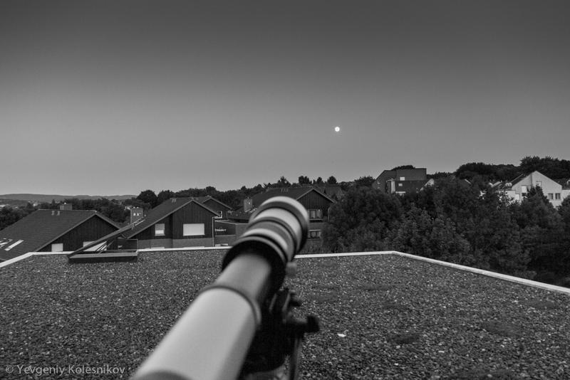 охота на луну