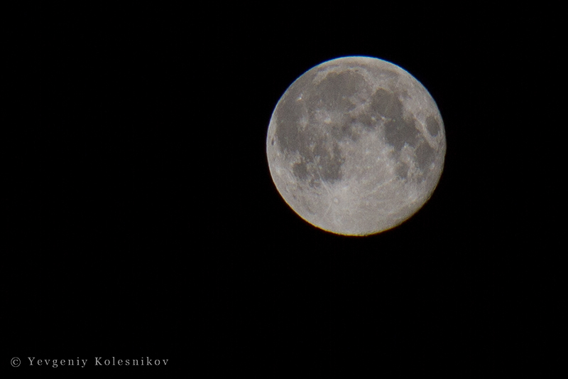 Луна...