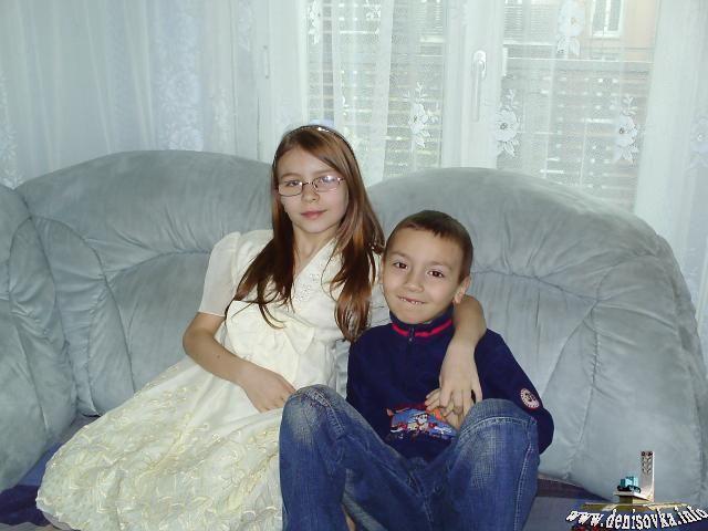 Мои детки!Валерия и Эрик