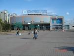 Астана. Правый берег. Конгресс-Холл