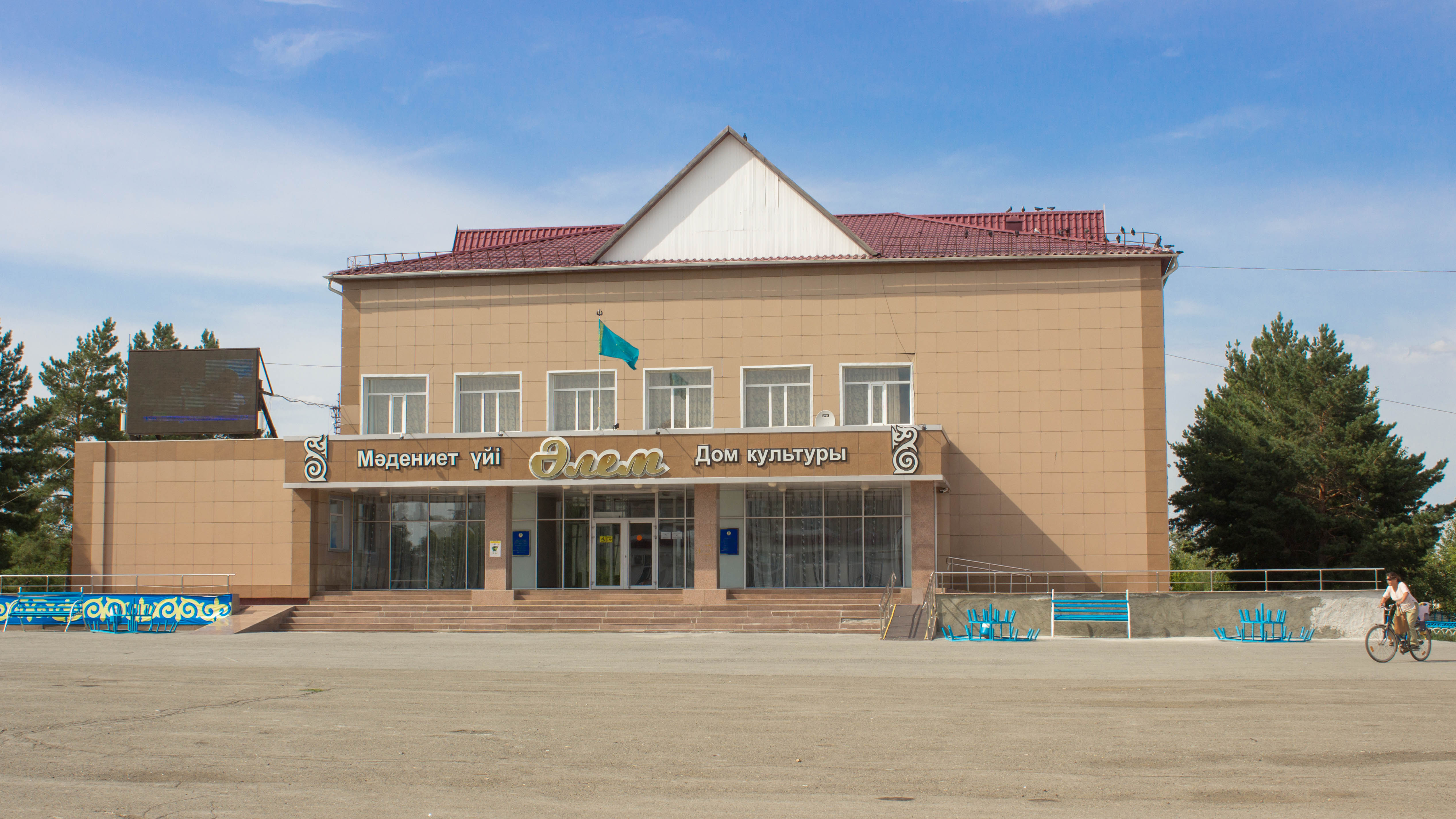 Денисовка 07 2017